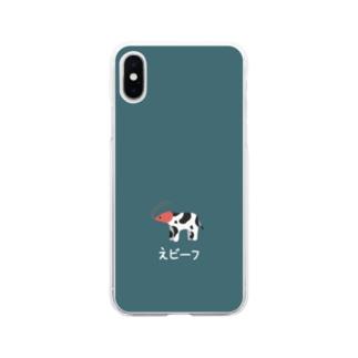 えビーフスマホカバー Soft clear smartphone cases
