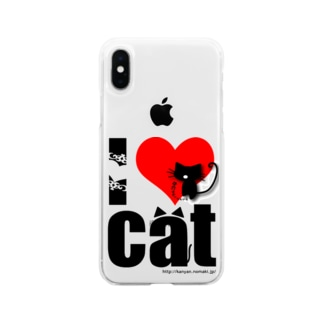 I♡CAT Soft clear smartphone cases