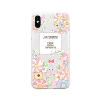 腎臓病のグッズ Soft clear smartphone cases