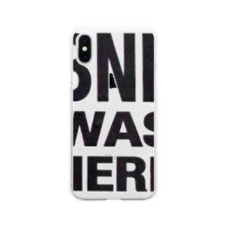 St.Art.#002BNE Soft clear smartphone cases