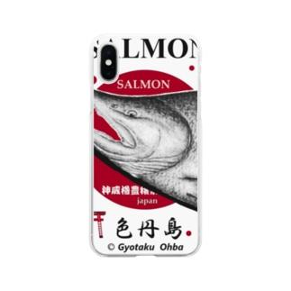 鮭!(色丹島;SALMON)あらゆる生命たちへ感謝をささげます。 Soft clear smartphone cases