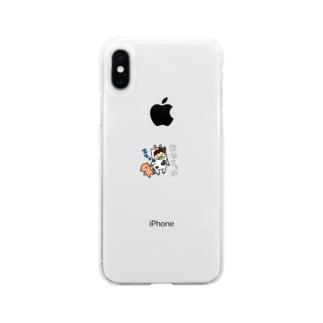 もごもごのお部屋のおやとぅみもーちゃん Soft clear smartphone cases