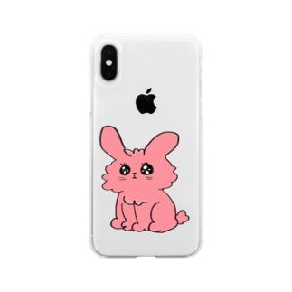 キラキラした目のうさぎ Soft clear smartphone cases