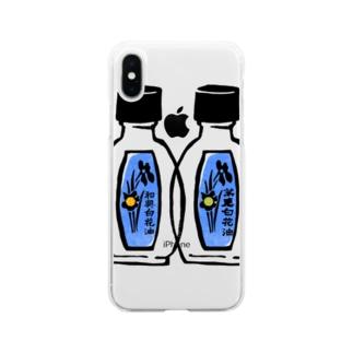 白花油2瓶 Soft clear smartphone cases