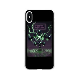 POISON PORTION Soft clear smartphone cases