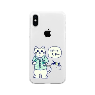ダーツする白猫🎯 Soft clear smartphone cases