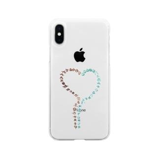 ハートのアワウタ Soft clear smartphone cases