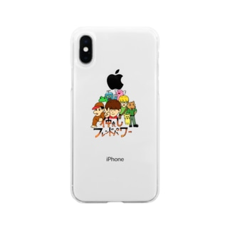 仲良しフレンドパワー Soft clear smartphone cases