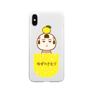 ゆずのきもづ Soft clear smartphone cases