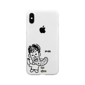 あごながおじさん。1 Soft clear smartphone cases