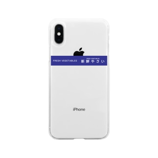 新鮮やさい(iPhone7/8/X/XS/XR用 ) Soft Clear Smartphone Case