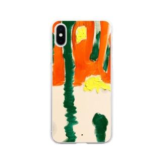 なんでもかんでもニンジンだと思ったら大間違いよ!! Soft clear smartphone cases