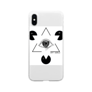 You create me Soft clear smartphone cases