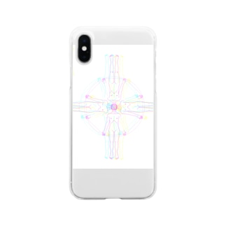 what is ego? Soft clear smartphone cases