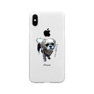 置いてかれるのを察知するレオくん Soft clear smartphone cases
