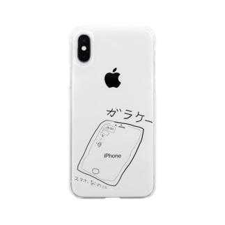 つくしんぼのガラケー Soft clear smartphone cases