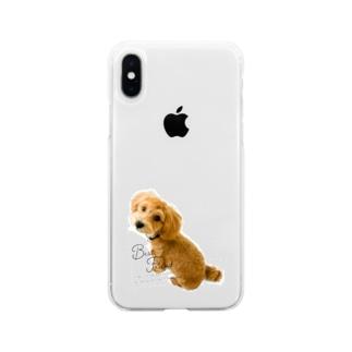 ratekun Soft clear smartphone cases