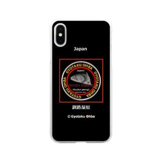イトウ!(HUCHO PERRYI;釧路湿原)あらゆる生命たちへ感謝をささげます。 Soft clear smartphone cases