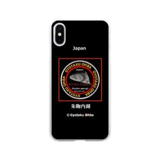イトウ!(HUCHO PERRYI;朱鞠内湖)あらゆる生命たちへ感謝をささげます。 Soft clear smartphone cases