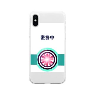 【変身中・ベルト??】 Soft clear smartphone cases