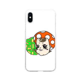 SO CUTE(ホワイト) Soft clear smartphone cases