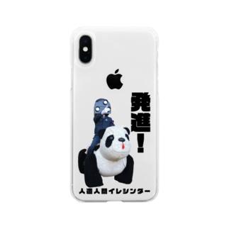 イレシンダー&パンダ Soft clear smartphone cases