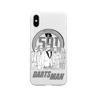 DARTS MAN Soft clear smartphone cases