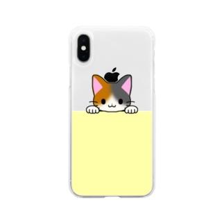 ゆめかわ屋 いそぎんちゃくのひょっこり三毛猫 黄色 Soft clear smartphone cases
