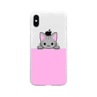 ゆめかわ屋 いそぎんちゃくのひょっこりサバトラ猫 ピンク Soft clear smartphone cases
