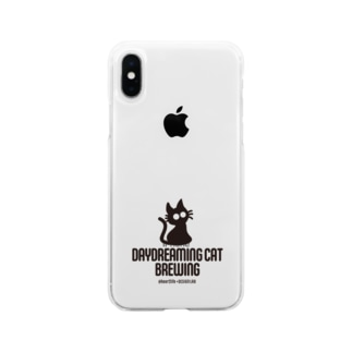 DaydreamingCatBrewing_logo Soft clear smartphone cases