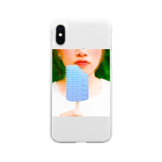 あなたと海に行きたい女の子 Soft clear smartphone cases