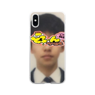 YEAH BOY Soft clear smartphone cases