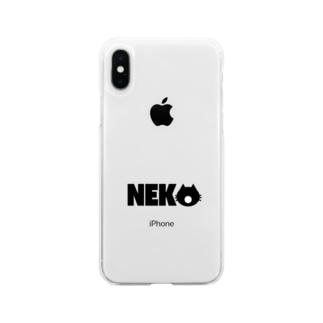 NE-KO Soft clear smartphone cases