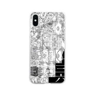136-yyr-w2t Soft clear smartphone cases