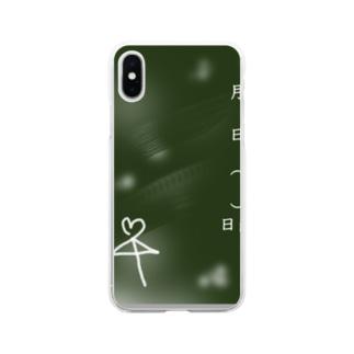ロバ小屋の黒板と思い出 Soft clear smartphone cases