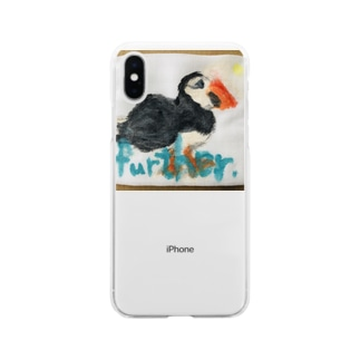 further.ーはるかとおくへ Soft clear smartphone cases