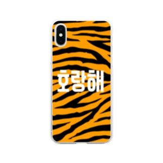 ホランヘ SEVENTEEN Soft clear smartphone cases