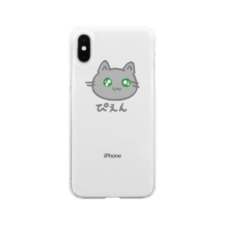 こはくさんとぺんぎんのこはくさん/ぴえん Soft clear smartphone cases
