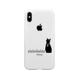 ケケケねこちゃんシルエット Soft clear smartphone cases