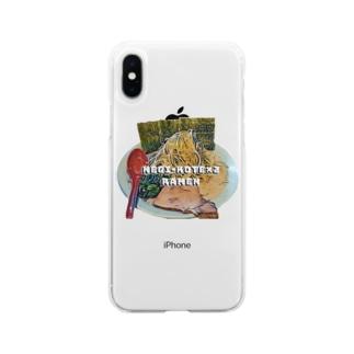 ネギラーメンコテコテ(背脂増し) Soft clear smartphone cases