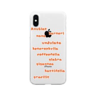 アヌビアス品種スマホカバー Soft Clear Smartphone Case
