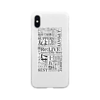 Anzu-のA Soft clear smartphone cases
