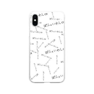 パフェいわし Soft clear smartphone cases