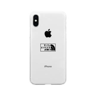 先っちょ Soft clear smartphone cases