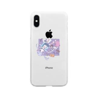 オトナニナリタクナイ Soft clear smartphone cases