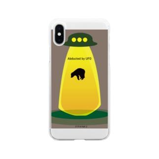 情報電波局のUFOとマレーグマ Soft clear smartphone cases