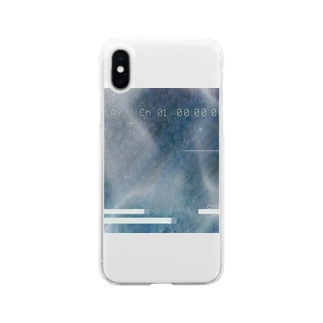 brain Soft clear smartphone cases