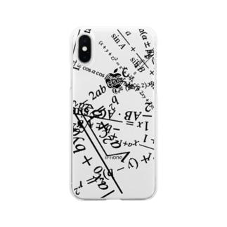 高校数学公式 Soft clear smartphone cases