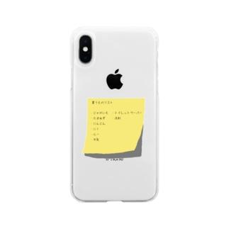 おつかいに行ってこいってこと? Soft clear smartphone cases