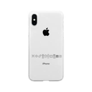 古墳大集合 Soft clear smartphone cases